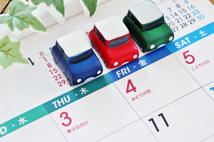完全週休2日制」と「週休2日制」の違い | IT転職・Web求人情報サイトFind Job!(ファインドジョブ)