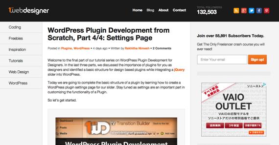 Blog  1stwebdesigner