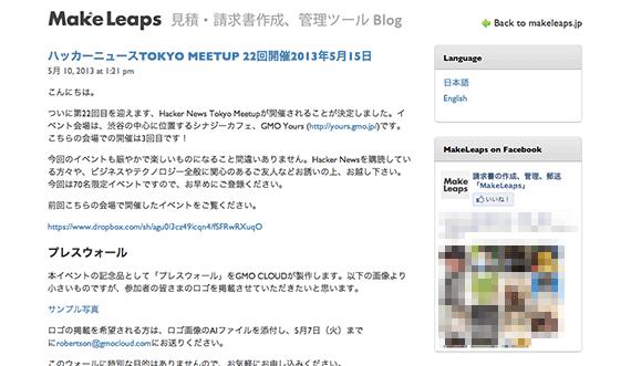 MakeLeaps-2