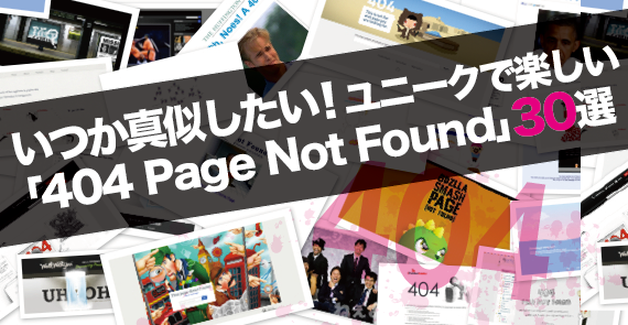 404page-01