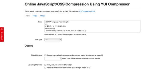 Online YUI Compressor