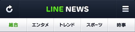 Linenews155