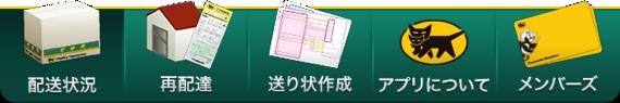 Yamato107