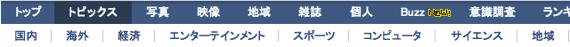スクリーンショット 2013 09 02 16 25 00