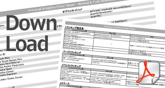 gimp マニュアル 日本語 pdf 印刷