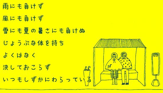 スクリーンショット 2013 10 14 9 02 09
