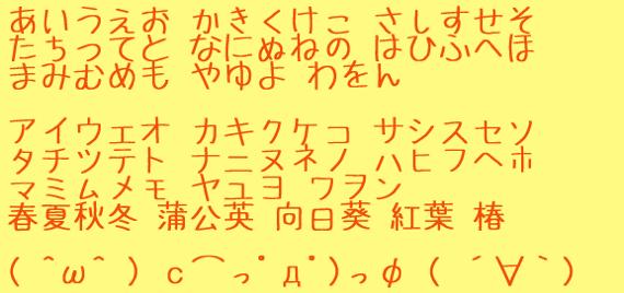 スクリーンショット 2013 10 14 9 22 29