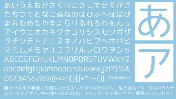 スクリーンショット 2013 10 14 9 39 13