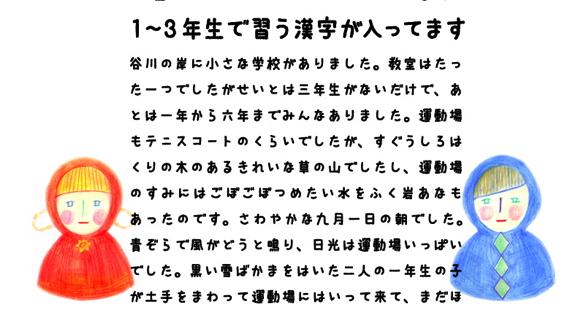 スクリーンショット 2013 10 14 9 00 49
