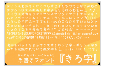 スクリーンショット 2013 10 14 9 28 56