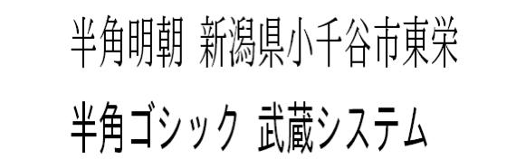 スクリーンショット 2013 10 14 8 56 50