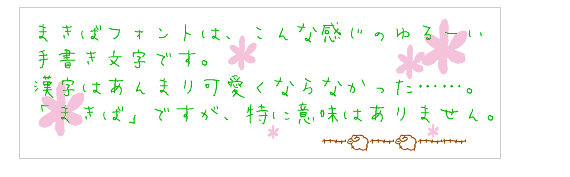 スクリーンショット 2013 10 14 9 18 10