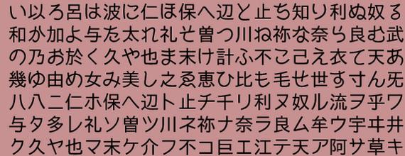 スクリーンショット 2013 10 14 9 20 46