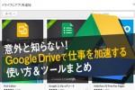 gd_app2013_thumb