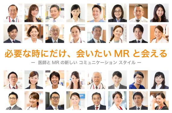 161124_Dr.JOY1