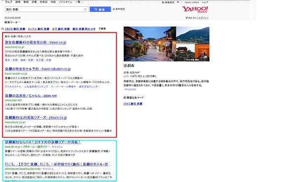 example-of-yahoo-search-results