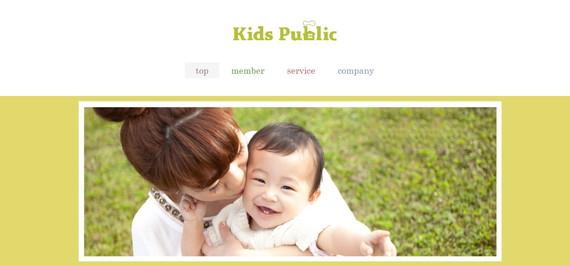 kidspublic