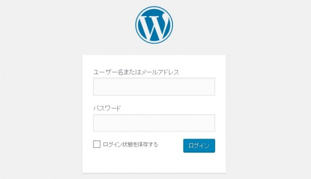 wordpress-10-620x358
