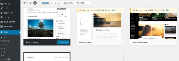 wordpress-16-620x211