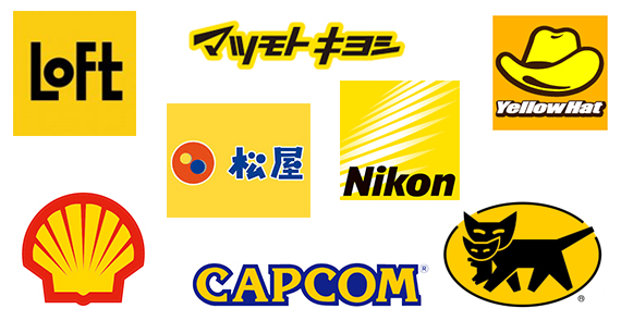 yellow_logo