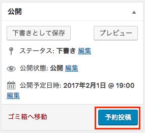 スクリーンショット 2017-01-31 14.45.24