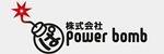 株式会社powerbomb